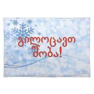 Frohe Weihnachten Georgisch.Georgisch Geschenke Tischsets Zazzle De