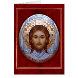 Χριστὸς ἀνέστη Christus wird gestiegen - Grußkarte