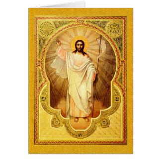Χριστὸς ἀνέστη! Christus wird gestiegen! - Ostern Karte