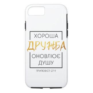 Хорошадружба (gute Freundschaft) iPhone 8/7 Hülle