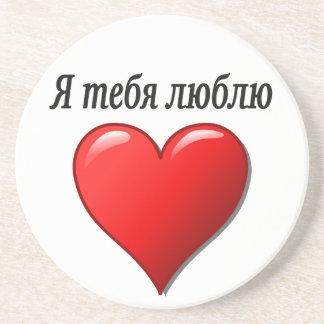 Ятебялюблю - i-Liebe Sie auf russisch Getränkeuntersetzer