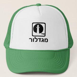 מגדלור - Leuchtturm auf Hebräer Truckerkappe