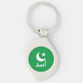 أسد Löwe auf Arabisch Schlüsselanhänger