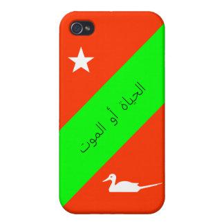 الحياةأوالموت Leben oder Tod iPhone 4/4S Hüllen
