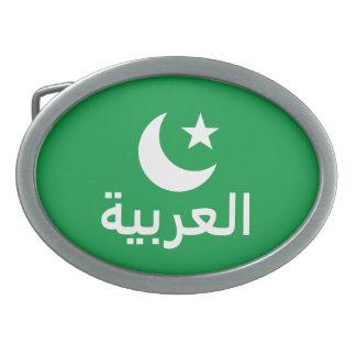 العربية Arabisch auf Arabisch Ovale Gürtelschnallen