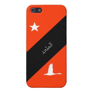 الملحد Atheist auf Arabisch iPhone 5 Etui