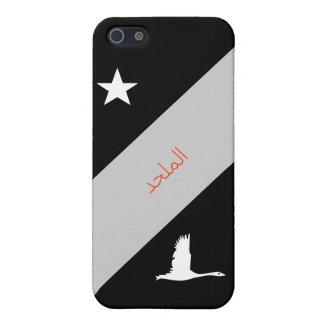 الملحد Atheist auf Arabisch Schutzhülle Fürs iPhone 5