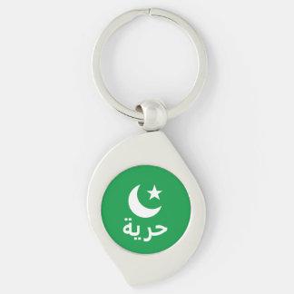 حرية Freiheit auf Arabisch Schlüsselanhänger