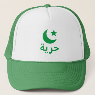 حرية Freiheit auf Arabisch Truckerkappe