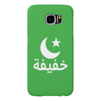 خفيفة Licht auf Arabisch