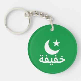 خفيفة Licht auf Arabisch Schlüsselanhänger