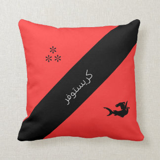 arabischen kissen. Black Bedroom Furniture Sets. Home Design Ideas