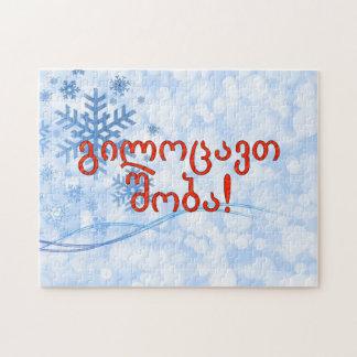 გილოცავთშობა! Frohe Weihnachten in georgischem Rf Puzzle