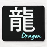 """ღ╬♥ """" 龍"""" (Drache) Maus Pad♥╬ღ Mauspads"""
