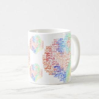 እግዚአብሔር - Gott in der Amharic-Tasse Kaffeetasse