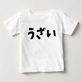 うざい /uzai ärgerlicher japanischer Hiragana-Kanji T Baby T-shirt