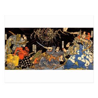 お化け蜘蛛, 国芳, Monster-Spinne, Kuniyoshi, Ukiyo-e Postkarte
