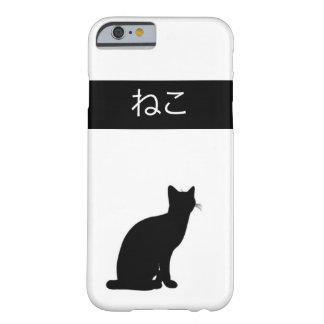"""ねこ """"neko"""" Katze IPhone 6 Abdeckung Barely There iPhone 6 Hülle"""