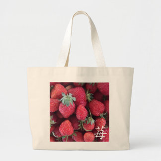 イチゴのプリント JUMBO STOFFBEUTEL