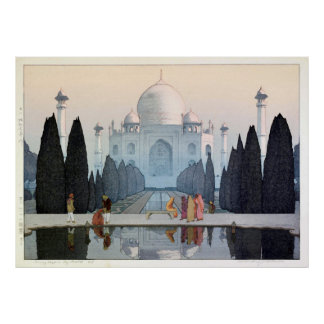 タージ ・ マハル, Taj Mahal, Hiroshi Yoshida, Holzschnitt Poster