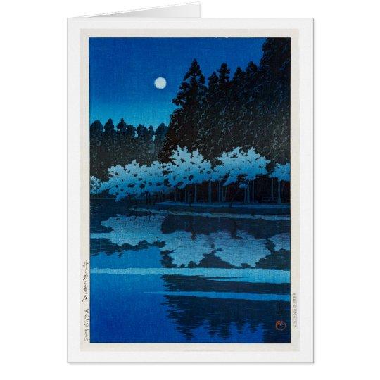 井之頭公園の月, Mond an Inokashira Park, Hasui Kawase Karte
