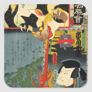 化け猫, 豊国 Monster-Katze, Toyokuni, Ukiyo-e Quadratischer Aufkleber