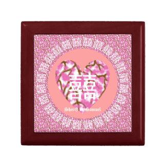 囍 - Kirschblüte-Blüten-Thema-Geschenkboxen Erinnerungskiste