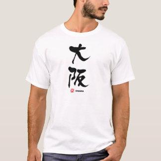 大阪, Osaka-Japaner-Kanji T-Shirt