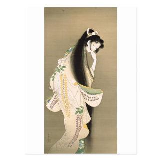 女 幽霊 上村松園 Dame Ghost Uemura Shōen Japan-Kunst Postkarte