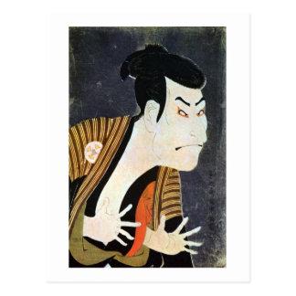 奴江戸兵衛, Schauspieler 写楽 Edo Kabuki, Sharaku Postkarte