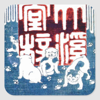 子犬, 国芳 Welpen, Kuniyoshi, Ukiyo-e Quadratischer Aufkleber