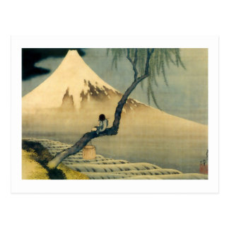富士と少年, 北斎 der Fujisan und Junge, Hokusai, Ukiyo-e Postkarte