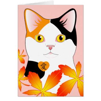 愛三毛猫 I Liebe Sie japanische Kanji-Katzenkarte Karte