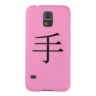 手, Hand Samsung Galaxy S5 Cover