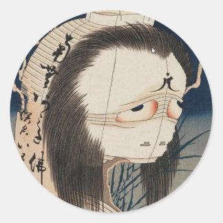 提灯のお化け, 北斎 Geist der Laterne, Hokusai, Ukiyo-e Runde Aufkleber