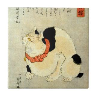 日本猫, 国芳 japanische Katze, Kuniyoshi, Ukiyo-e Kleine Quadratische Fliese