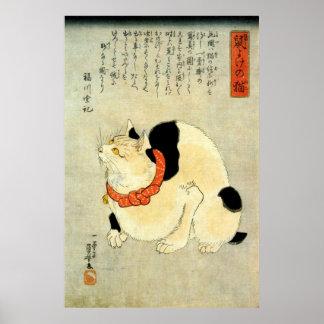 日本猫, 国芳 japanische Katze, Kuniyoshi, Ukiyo-e Poster