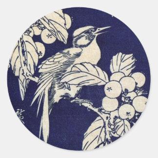 枇杷に鳥, 広重 Vogel und Loquat, Hiroshige, Ukiyo-e Runde Aufkleber