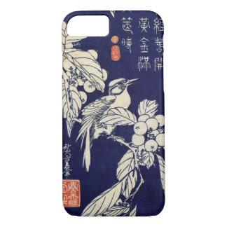 枇杷に鳥, 広重 Vogel und Loquat, Hiroshige, Ukiyo-e iPhone 8/7 Hülle