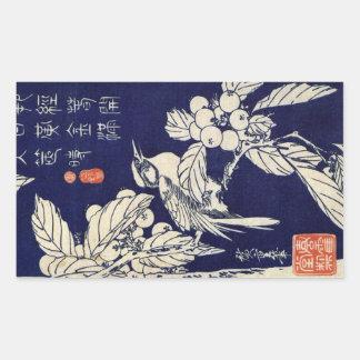 枇杷に鳥, 広重 Vogel und Loquat, Hiroshige, Ukiyo-e Rechteckiger Aufkleber