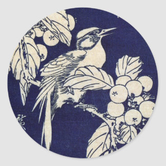 枇杷に鳥, 広重 Vogel und Loquat, Hiroshige, Ukiyo-e Runder Aufkleber