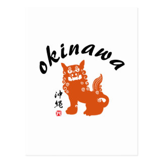 沖縄, Löwe Okinawas Orientale Postkarte
