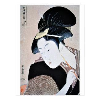 深く忍恋, 歌麿 tief versteckte Liebe, Utamaro, Ukiyoe Postkarte