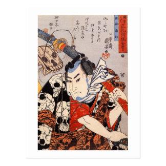 猫の髑髏模様, 国芳 Schädel-Muster gemacht von den Katzen, Postkarte