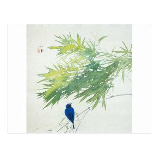竹に青鳥, 栖鳳 Bambus und blauer Vogel, Seihō, Postkarte