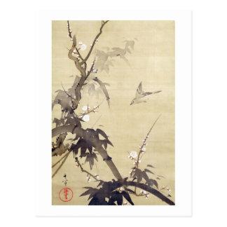 竹に鳥, 其一 Vogel und Bambus, Kiitsu, Japan-Kunst Postkarte