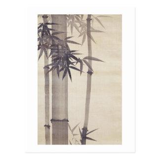 竹, 其一 Bambus, Kiitsu, Japan-Kunst Postkarte