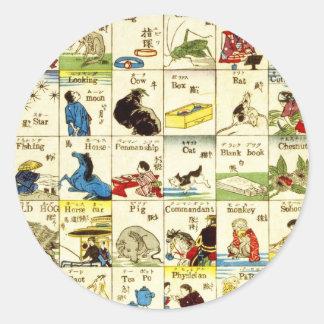 英単語表, 亀吉 Tabelle der englischen Wörter, Ukiyo-e Runder Aufkleber