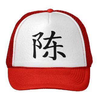 陳書法毛筆 * 陈书法毛笔 * chinesisches Familienname-Chen 姓 Kult Cap