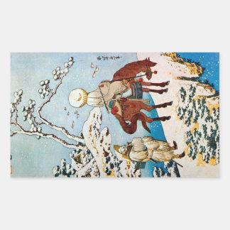 雪 旅人 北斎 Reisende im Schnee Hokusai Ukiyo-e Sticker